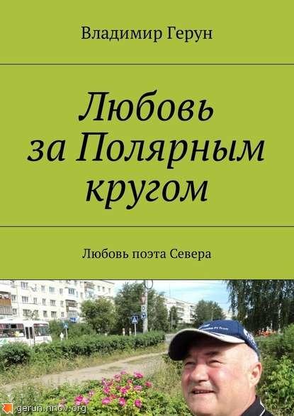31617613.cover_415.jpg