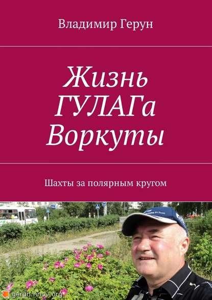 31677916.cover_415.jpg
