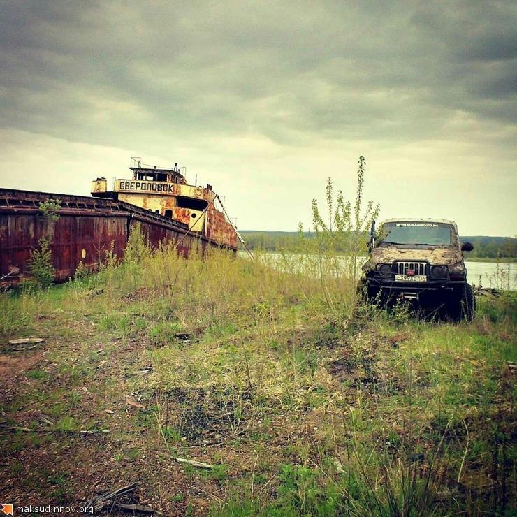 Свердловск.jpg