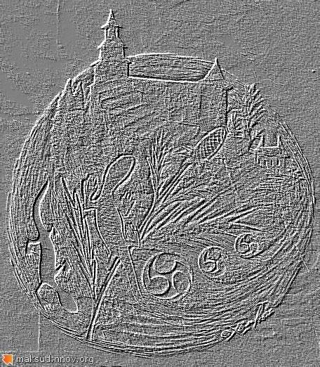 Грибные ящеры (фреска).jpg