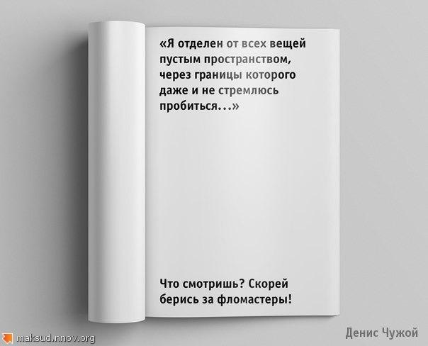AT1_jTL4kFk.jpg
