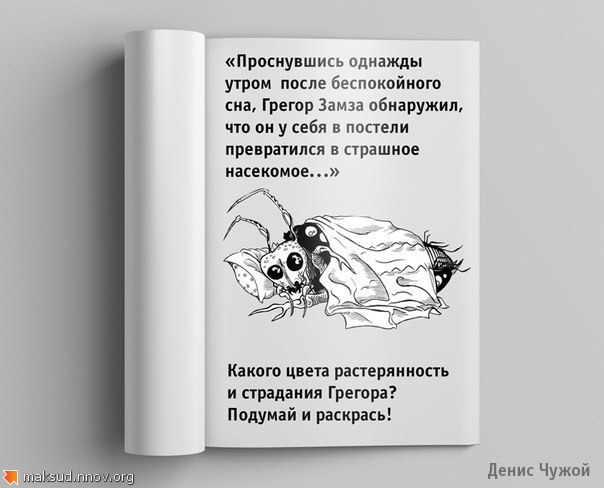 YEsRce_vALQ.jpg