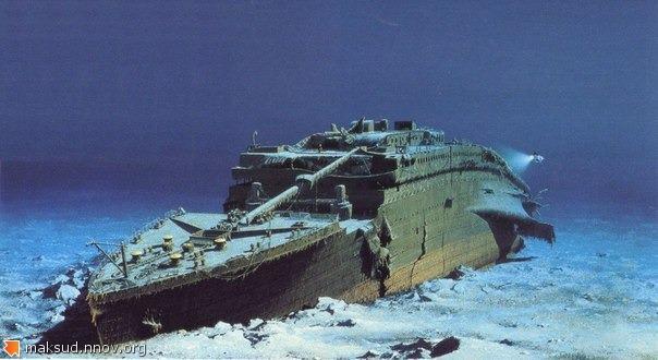 Титаник!.jpg