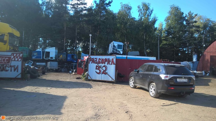 Авторазборка грузовиков в Нижнем Новгороде Лесная Поляна 19 ман.jpg