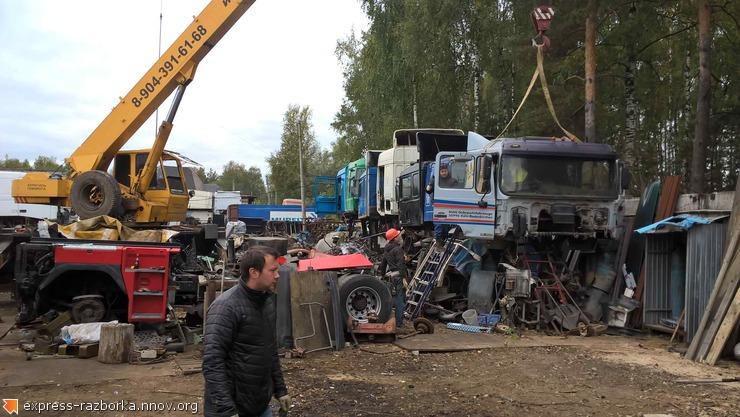 Авторазборка грузовиков в Нижнем Новгороде Лесная Поляна 19 мерседес аксор 89290445005.jpg