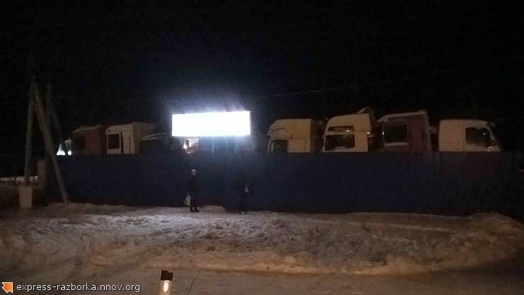 Авторазборка грузовиков в Нижнем Новгороде Лесная Поляна 19 РАЗБОРКА52.jpg