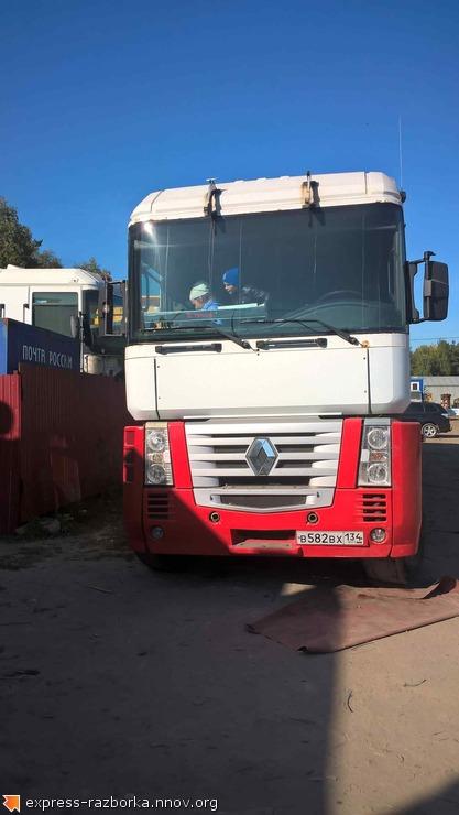 вторазборка грузовиков в Нижнем Новгороде Лесная Поляна 19 RENAULT MAGNUM 480.jpg