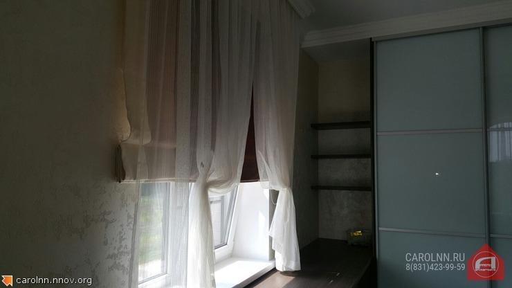 Otdelochnyie-rabotyi-v-Nizhnem-Novgorode-remont-spalni-v-kottedzhe.jpg