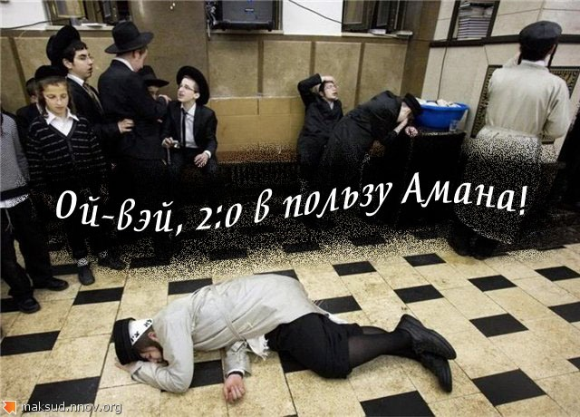Drunk zyd.jpg
