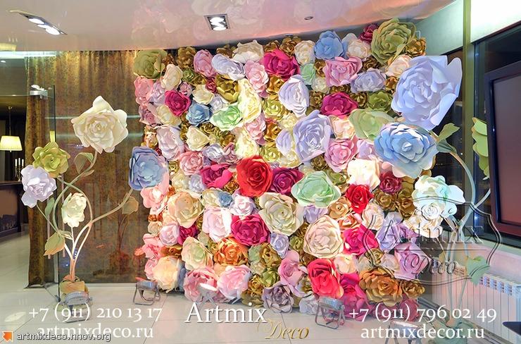Фон из больших цветов