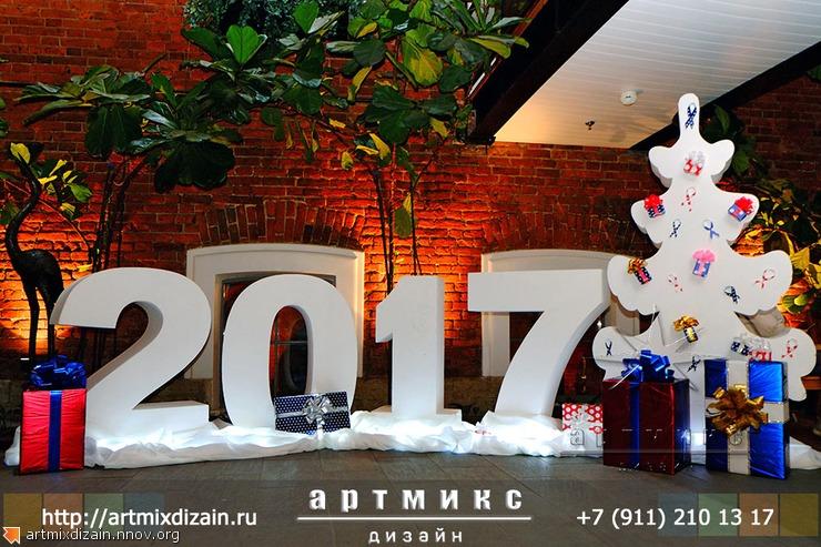 Цифры на Новый год