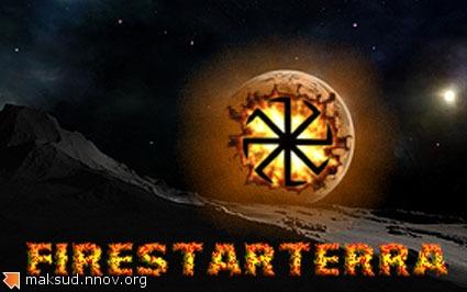 Firestarterra.jpg