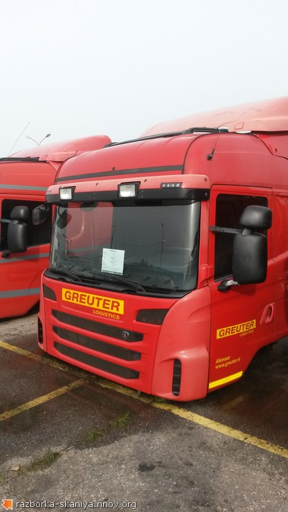 Кабина Scania SG