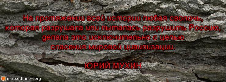 АНТИРОССИЙСКАЯ ПОДЛОСТЬ.jpg