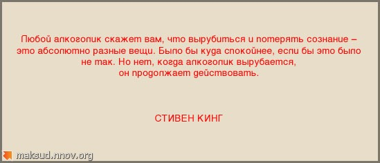 БЛУЖДАЮЩАЯ ПУЛЯ.jpg