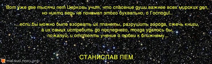 Space Crusade.jpg