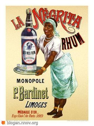 white_rum.6p95thvyehkwoc8w8socws8go.6ylu316ao144c8c4woosog48w.th.jpeg
