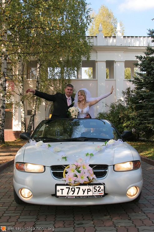 Wedding_2007_385.jpg