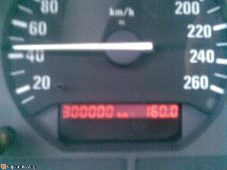 Кому за 300,000