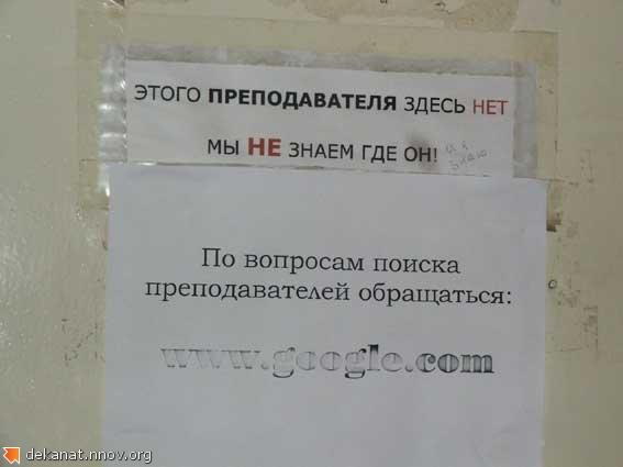 x_025fe0ba.jpg