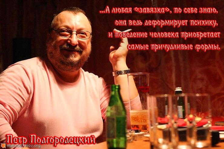 Петр Подгородецкий.jpg