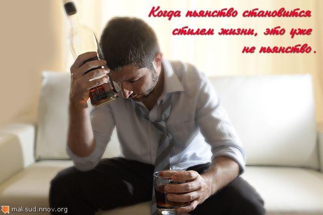 Пьянство - это стиль жизни.jpg