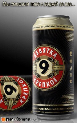 baltika_9.jpg