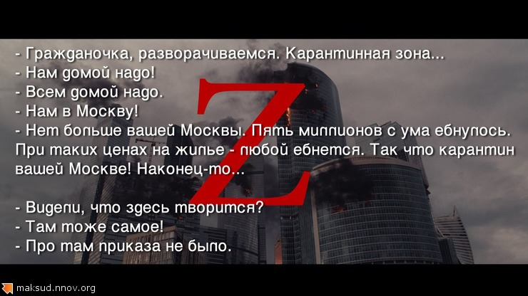 Z (экран).jpg