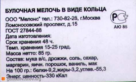 1221509479_1221478249_15