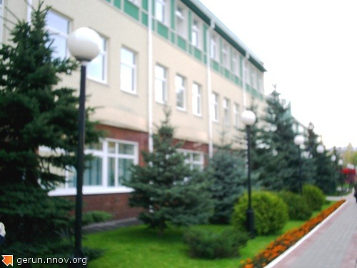 Сбербанк на ул Бутлерова