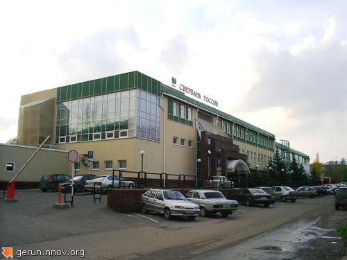 банк на ул. Бутлерова