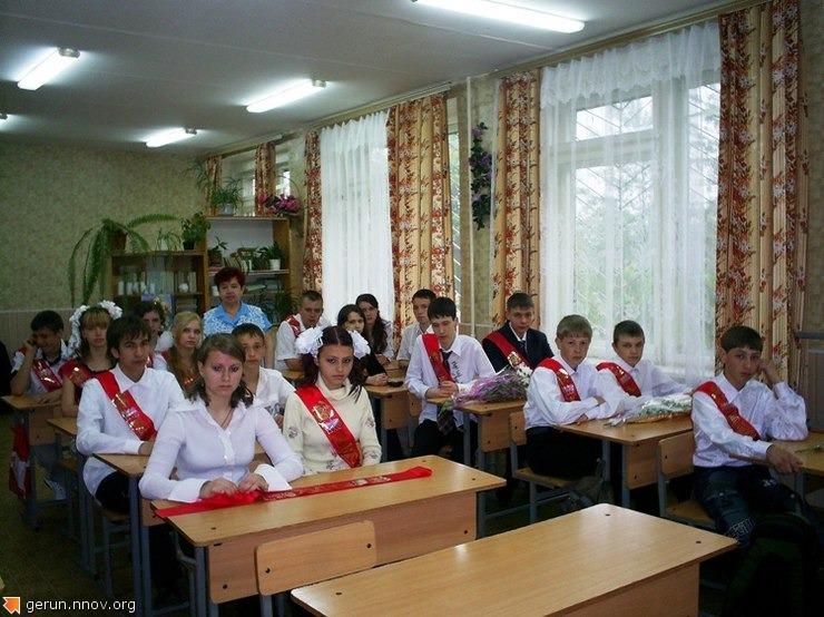 в школе 20 в Дзержинске