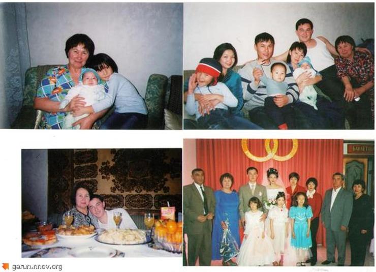 родня поэта Герун В.Д. в Казахстане