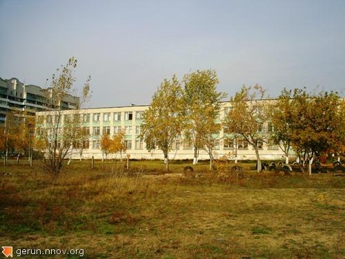 Дзержинск на  реке  ОКЕ и 20  школа