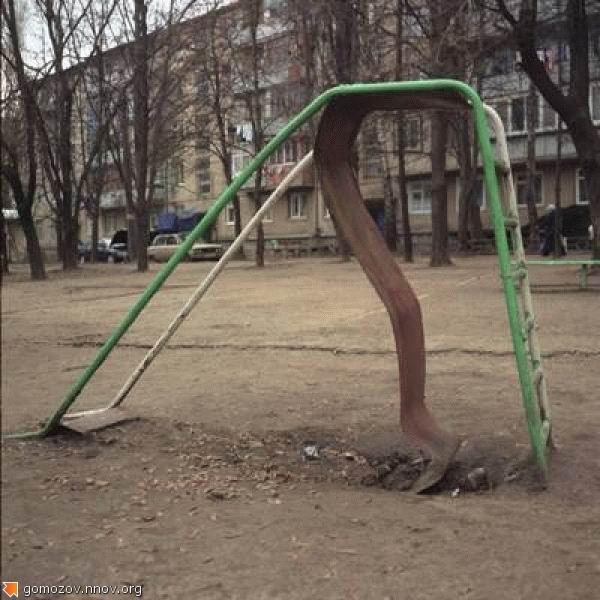 gorki_30