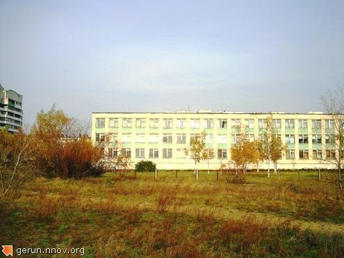 школа 20  в Дзержинске