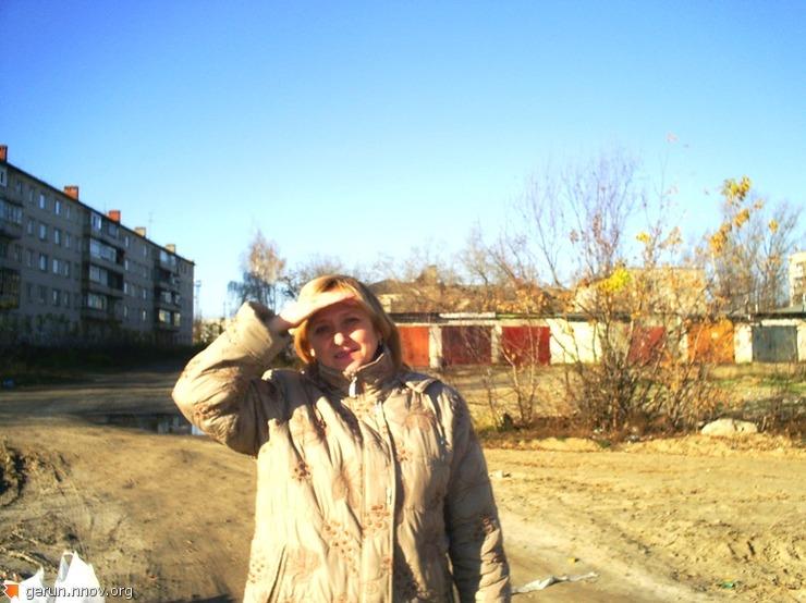 жена   Воркутинского поэта Герун  Ольга