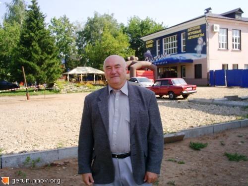 Герун Владимир - поэт Дзержинска и ВОРКУТЫ
