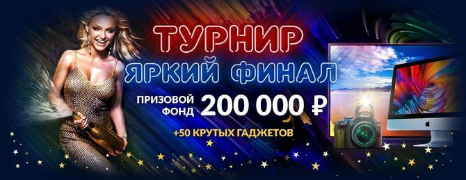 В реальности получить наибольшее удовлетворение от азартных игр выйдет лишь только посетив лучшие казино