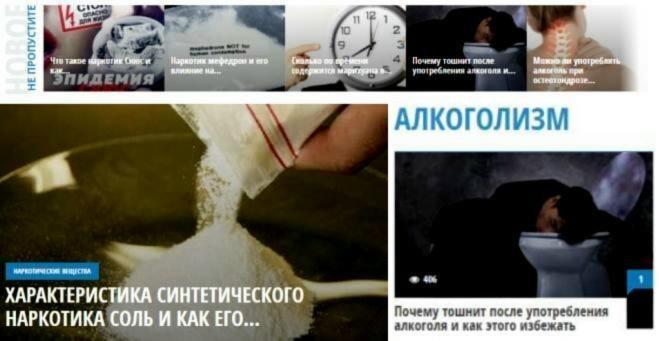 Портал Наркологии narcoff.com