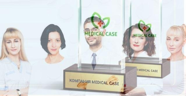 Medical Case medicalcase.ru
