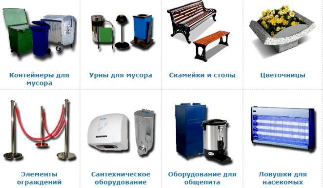 оборудование для жкх snabtop.ru