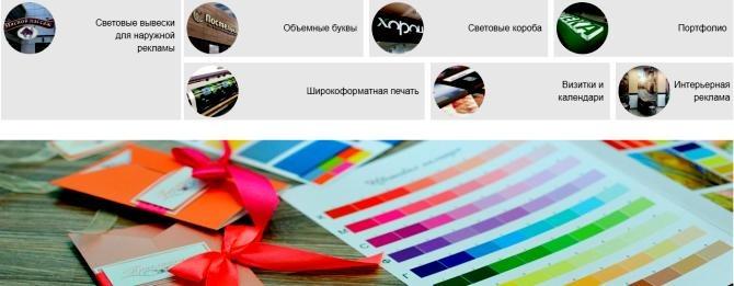 Наружная реклама в Московской области pixelreklama.ru