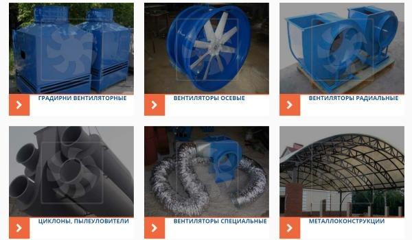 Компания  «Градвент»: качественное оборудование по недорогим ценам 111113