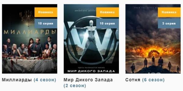 Лостфильм Сериал lostfilmhd.com
