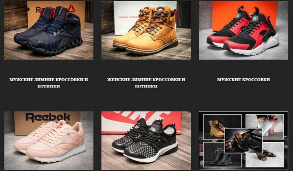 обувь obuv-opt-roznitsa.com.ua