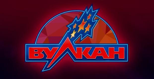Вулкан Официальный vulkan-official-site.ru