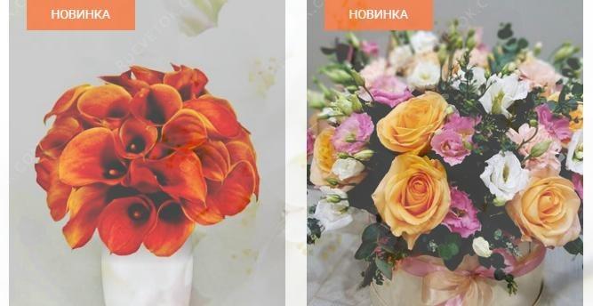tyumen.rucvetok.com