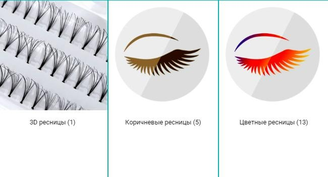 Магазин товаров для наращивания ресниц beautyvision.pro