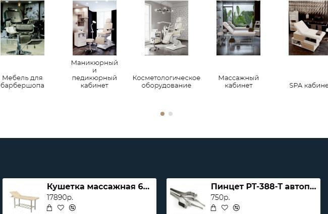 оборудование и косметика для салонов в СПб beautyempire.shop